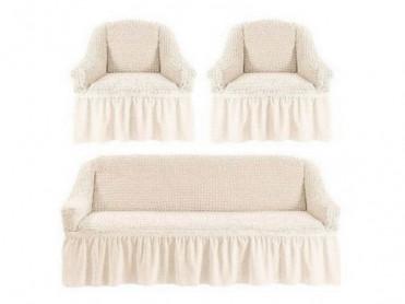 Set 3 Huse pentru canapea si fotolii Irma Ekru