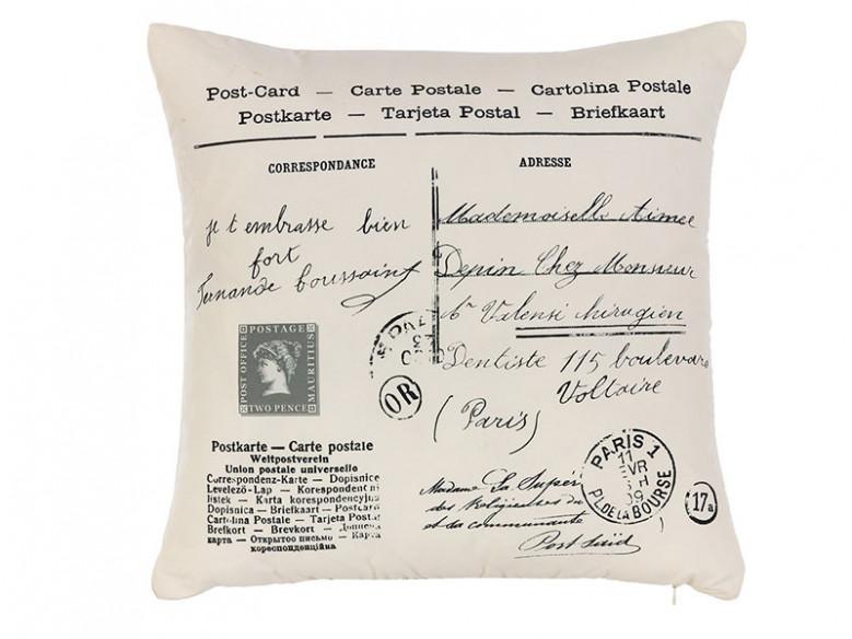 Fata de Perna Vintage V4, 43x43 cm